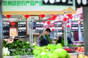 贵州:154个贵阳惠民生鲜超市基本实现行政社区全覆盖