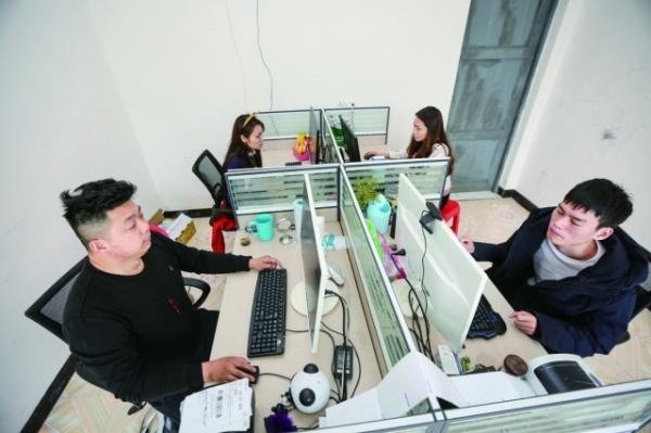 贵阳日报·贵阳日报·数字报